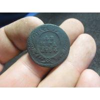 Денга 1734 г. Российская Империя (1)