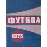 1973 год календарь-справочник МИНСК-73