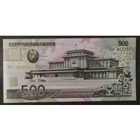 500 вон 2007 года - КНДР - UNC