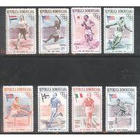 Доминиканская Республика ОИ в Мельбурне-56 1957 г