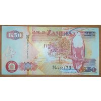 50 квача 2007 года - Замбия - UNC