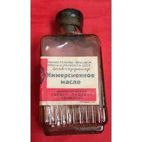 Бутылка Иммерсионное масло Главпарфюмер