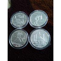 150 рублей 4 монеты олимпиады 80