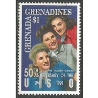 Гренада Гренадины. Сёстры Эндрю.  Певицы. 1992г. Mi#1568.