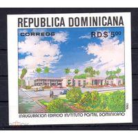 T27 - Доминика - MNH - Этнография - культура - б/з