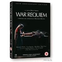 Военный реквием / War Requiem (Дерек Джармен / Derek Jarman)  DVD9