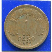 Чили 1 песо 1952