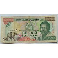 Танзания 1000 Шиллингов 1993 , XF, 711