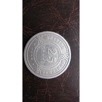 Британский Гондурас  25 центов  1907 г ( серебро )
