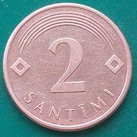2 сантима 2007 ЛАТВИЯ