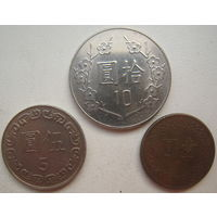 Тайвань набор 1, 5, 10 юань (u)