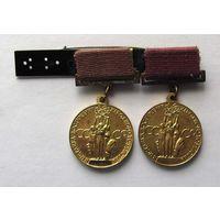ВДНХ. 2 бронзовых медали на самодельной колодке.