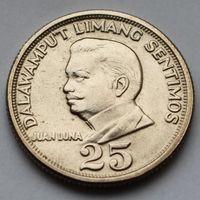 Филиппины, 25 сентимо 1972 г