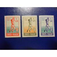 Парагвай 3 марки