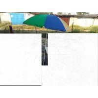 Зонт большой туристический