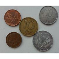 Набор монет 2 /цена за все/