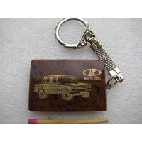 Брелок для ключей. ВАЗ-2106.