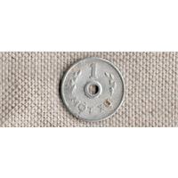Вьетнам 1 ксу 1975 ху(Qu)