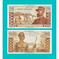 [КОПИЯ] Реюньон 20 франков 1947 г.