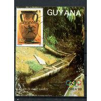 Гайана - 1987 - Летние Олимпийские игры - [Mi. bl. 2063kb] - 1 блок. Гашеный.