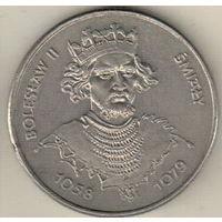 Польша 50 злотый 1981 Князь Болеслав II Смелый