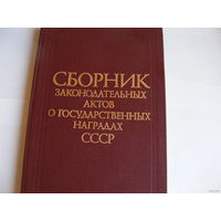 Книга-.