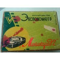 """Коробка от Экспонометра """"ЛЕНИНГРАД 2"""""""