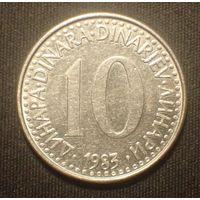 Югославия. 10 динар 1983 год