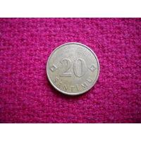 Латвия 20 сантимов 2007 г.