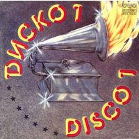 LP Various - Disco 1