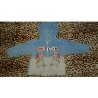 Кофта детская с капюшоном БЕСПЛАТНО ВТОРОЙ товар (одежда-обувь)  на выбор!