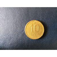 10 сентаво Аргентина 1986 г