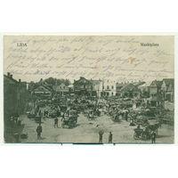 Открытка дореволюционная ч/б Базарная площадь город Лида Lida Marktplatz (прошедшая почту)