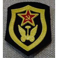Шеврон автомобильные войска ВС СССР штамп 1
