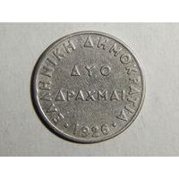 Греция 2 драхмы 1926г
