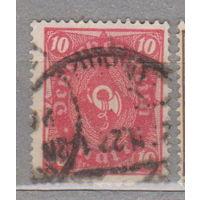 Германия третий рейх Почтовый рожок  Веймарская республика 1922г Водяной знак -2, менее 50 % от каталога ВНИМАНИЕ цена за 1-у марку лот 5