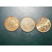 Египет 50 пиастров цена за монету (список)