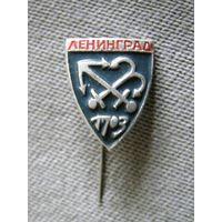 "Значок ""Ленинград"" (фрачник)"