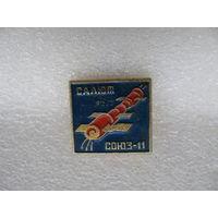 Значок. Спутники Салют - Союз 11