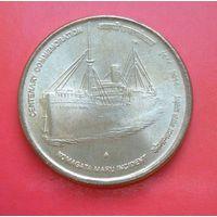 Индия. 5 Рупий 2014 (памятная) 100-летие инцидента на корабле Комагата Мару