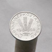 Венгрия 20 филлеров 1953