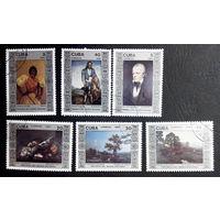 Куба 1987 г. Картины Национального Музея. Живопись. Культура. Искусство, полная серия из 6 марок #0043-И1P9