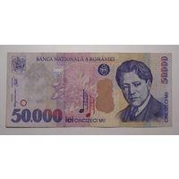Румыния 50000 лей 2000 год.