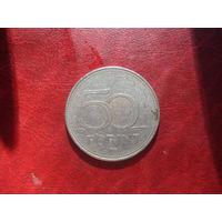 50 форинтов 1997 год Венгрия