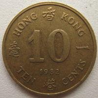 Гонконг 10 центов 1982 г. (g)