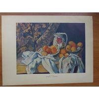 Сезанн, литография, Натюрморт с драпировкой, 1959