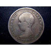 Испания  2 песеты 1889 г. Alfonso XIII - редкие!!! / серебро