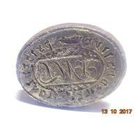 Старинная еврейская печать