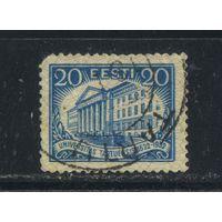 Эстония Респ 1932 Тарту Университет #97