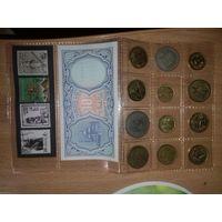 Набор монет Арабской Республики Египет